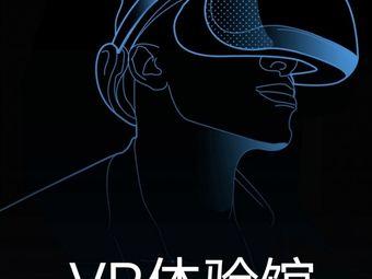 VR极致体验馆