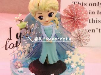 睿甜DIY鲜花蛋糕