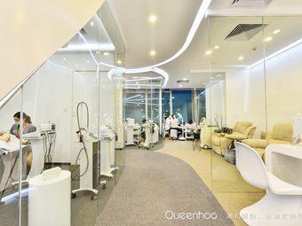 queenhoo谦和国际半永久皮肤管理