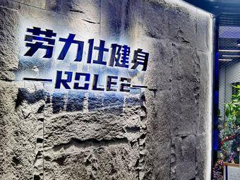 ROLES劳力仕健身(松山湖店)