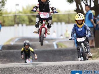 星光骑仕儿童平衡车BMX小轮车骑行馆(红星美凯龙店)