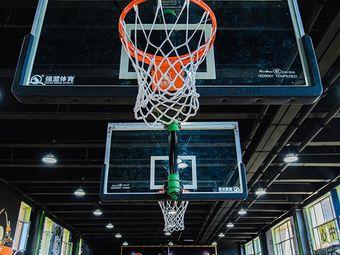 摩励体育·篮球羽毛球中心