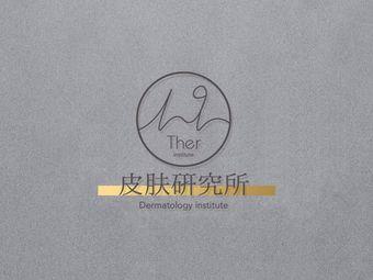19Ther·法式皮肤研究所(步行街店)