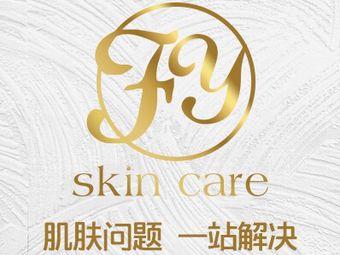 菲斯之言FY skin care
