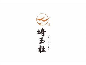 埼玉社日式美甲美睫皮肤管理SPA
