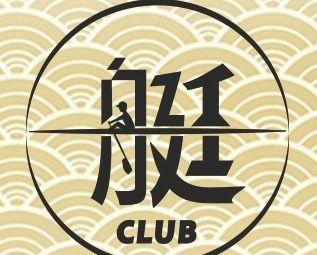 艇 TING CLUB Cafe&Bar(玄武湖店)
