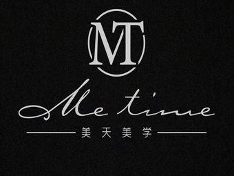 Me time·美天美学