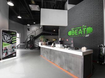 BEAT标体私教健身俱乐部