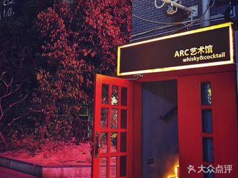 ARC艺术馆 whisky&cocktail