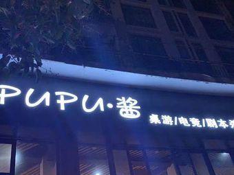 pupu酱·女仆·桌游馆·剧本杀