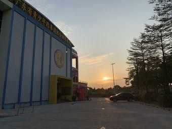 中山市忠武跆拳道馆