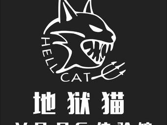 地狱猫VR PS5体验馆