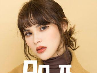 On· π Hair Salon烫发染发(七一广场店)