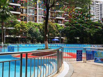 水岸香洲花园游泳池(惠州圆洲店)
