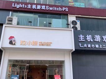 Lights主机游戏Switch.PS