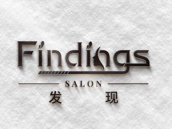 发现Findings沐森(新城吾悦店)