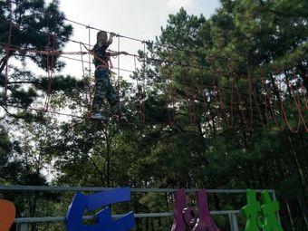 欢乐丛林户外乐园