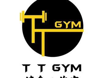 TTGYM健身工作室