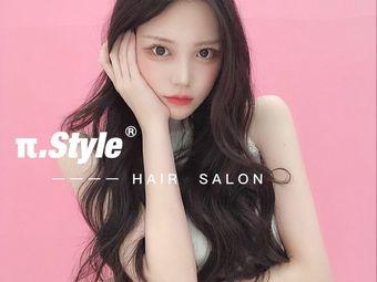 π. Style派丝发型(江北店)