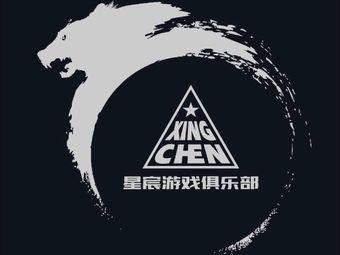 星宸游戏俱乐部(广厦店)