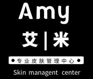 艾米•Amy皮肤管理中心