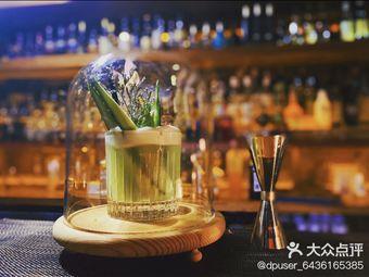 HALF& HALF  Lounge Bar