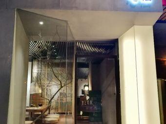 苍松六堡茶直营店