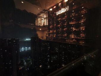 High Whisky