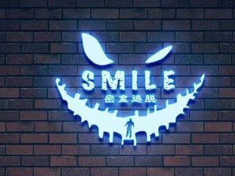Smile 密室逃脱