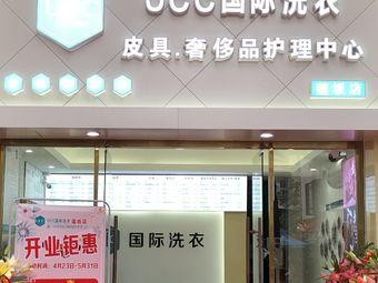 UCC国际洗衣莲坂店