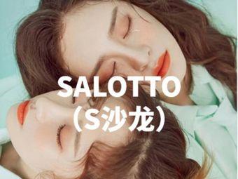 Salotto美发沙龙(S沙龙)(银泰城店)