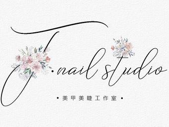 T·nail studio美甲美睫工作室