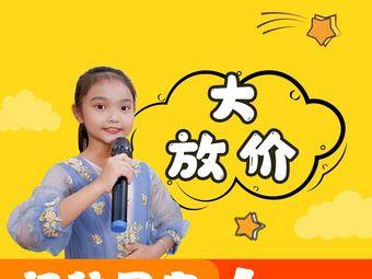 小马儿语言表演主持口才朗诵演讲(总店)