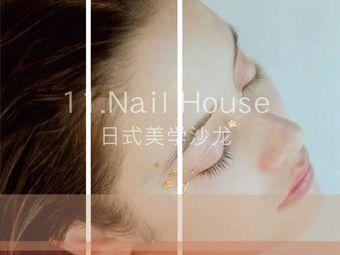 11.Nail House网红日式美甲皮肤管理