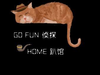 Go Fun侦探社