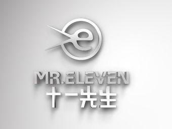 MR·ELEVEN十一先生(东盟店)