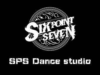 SPS街舞工作室