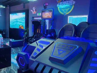 太空之城VR科技乐园