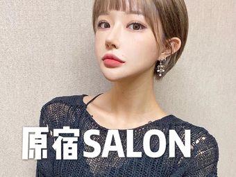 原宿Salon(陸家嘴晶品店)