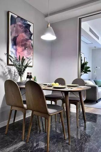 90平米null风格餐厅效果图