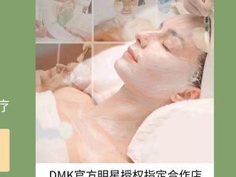 G+米熙国际皮肤管理中心
