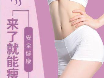 寇氏减肥国际连锁机构(朝阳店)