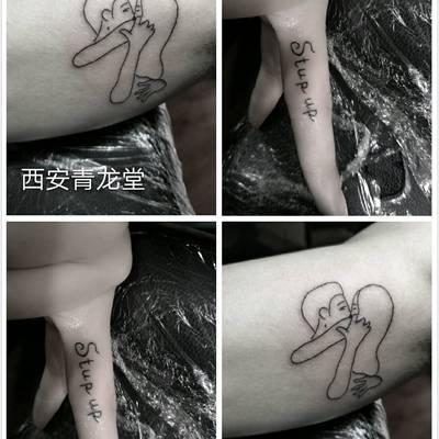 单线条图案纹身图