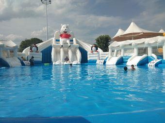 七一水上游泳乐园