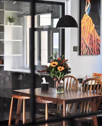 90平米三null风格餐厅装修案例