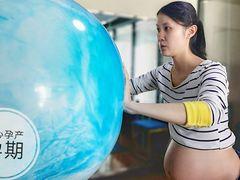 合心孕产综合训练中心的图片