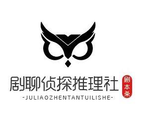 剧聊侦探事务所(兰花广场店)