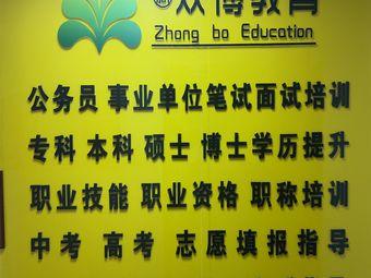 宁海县众博教育培训学校