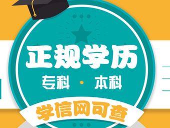 苏州远科教育科技有限公司