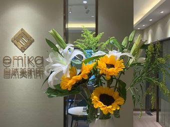 EMIKA自然美肌所(逸天城店)